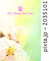 梅の春色年賀 2035101