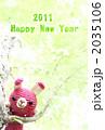 新緑のうさぎ年賀 2035106