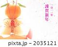 鏡餅年賀 2035121