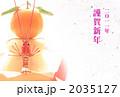 鏡餅年賀 2035127