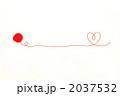 赤い毛糸(毛糸玉・小丸+ハート大きめ) 2037532