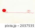 赤い毛糸(毛糸玉・小丸+ハート右端波) 2037535