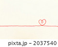 赤い毛糸(右側にハート) 2037540