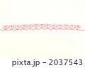赤い毛糸(たくさんのハート) 2037543