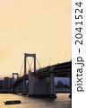 つり橋 夕景 橋の写真 2041524