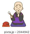 お坊さん 僧侶 お経のイラスト 2044942