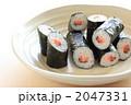 日本料理 巻き寿司 海苔巻きの写真 2047331