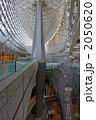 国際フォーラムのガラス棟 2050620