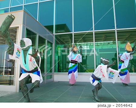 徳島空港入口の阿波踊り像 2054642
