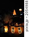戸畑祇園 提灯 夏祭りの写真 2054988