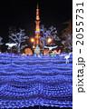 電飾 札幌ホワイトイルミネーション イルミネーションの写真 2055731