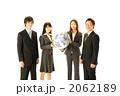 エコについて議論するビジネスチーム 2062189