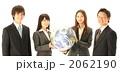 エコについて議論するビジネスチーム 2062190