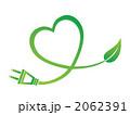 エコエネルギー 省エネ 2062391