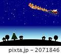 クリスマスイヴ イヴ 聖夜のイラスト 2071846