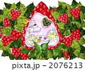イチゴの家とうさぎ 2076213