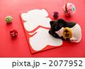 招福招き猫 2077952