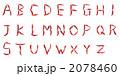 文字 アルファベット 唐辛子の写真 2078460