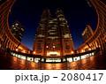 都庁 庁舎 東京都庁の写真 2080417