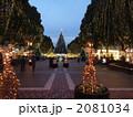 多摩センター イルミネーション クリスマスの写真 2081034