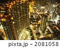 香港の摩天楼 2081058