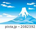青空と富士山 2082392
