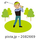 球技 スイング ゴルフのイラスト 2082669