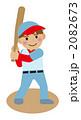 野球 球技 スイングのイラスト 2082673