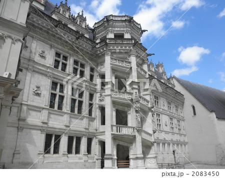 ブロワ城 2083450