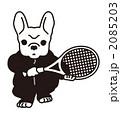 フレンチブルドッグ ペット テニスのイラスト 2085203