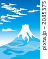 青空と富士山 2085375
