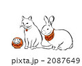 卯猫 rabbit and cat 2087649