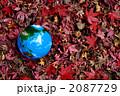 紅葉と地球a 2087729