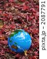 紅葉と地球c 2087791