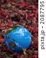 紅葉と地球e 2087795
