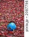 紅葉と地球f 2087798