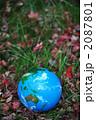 緑色の地球b 2087801