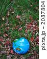緑色の地球c 2087804
