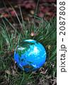 緑色の地球e 2087808