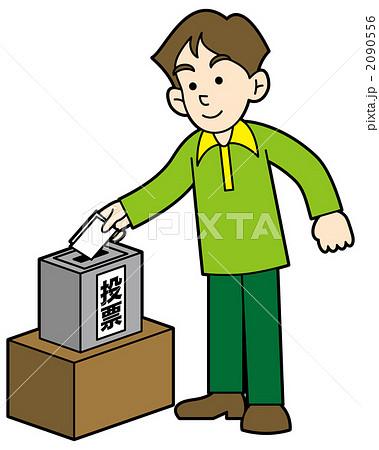 有権者の投票のイラスト素材 [20...