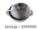 黒い土鍋とお玉 2094006