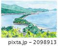 水彩画 天橋立 2098913