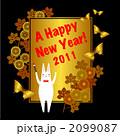 うさぎと和風背景 2099087