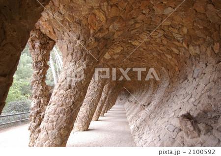 グエル公園の回廊 2100592