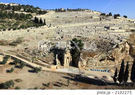ケデロンの谷 アブサロムの塔 墓...