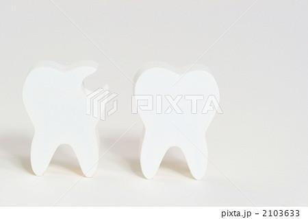 歯科イメージ ムシ歯 2103633