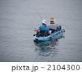 オーストラリアの休日 釣り 2104300