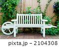 白いベンチ 2104308