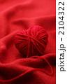 赤い毛糸のハート 2104322