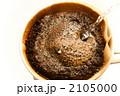 ドリッパー レギュラーコーヒー コーヒーフィルターの写真 2105000